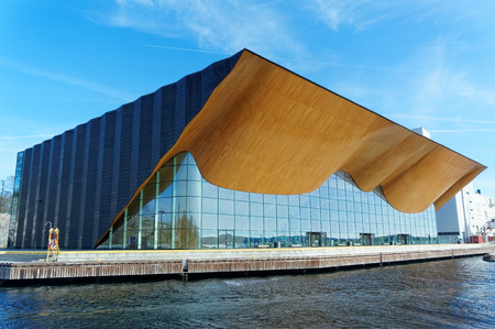 kristiansand: Kristiansand, Norway - April 8, 2015:  View on Kilden Performing Arts Centre. It houses for theater and concert hall on Odderoya in Kristiansand, Southern Norway. Editorial