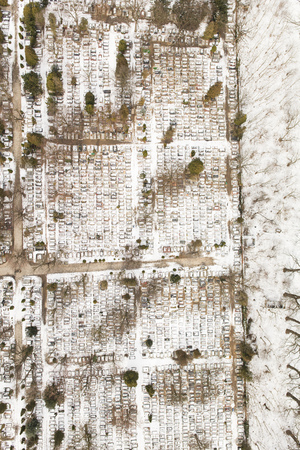 aerial view of the winter wroclaw city in Poland Archivio Fotografico - 117003582