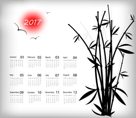 calendar design: 2017 vector calendar eastern style design.
