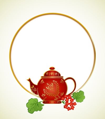 tea ceremony: Cute teapot with floral design