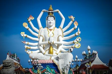 Statue of Shiva on Koh Samui photo