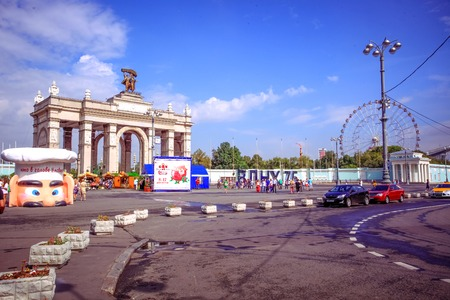 entrance of the Russian Exhibition Center. Russia, Moscow