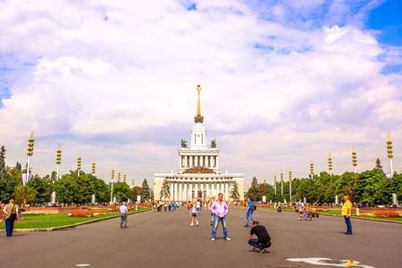 enea: The main pavilion ENEA park in Moscow. Russia