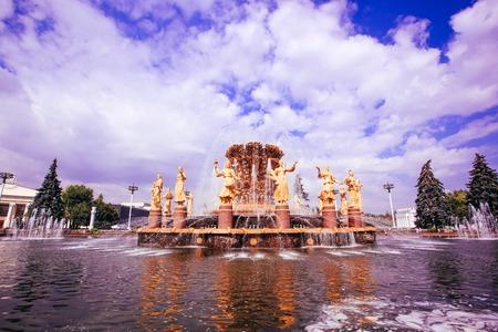 enea: Fountain in Moscow, ENEA