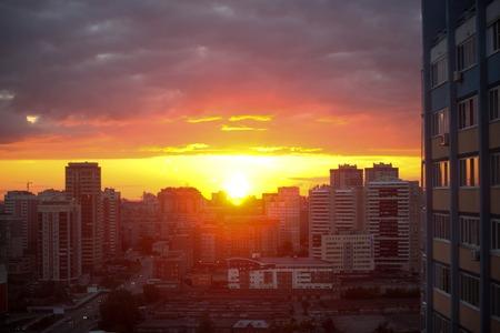 novosibirsk: Beautiful Cityscape Sunset at Novosibirsk. Russia