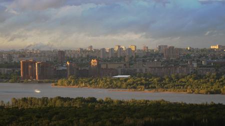 Beautiful view of downtown Novosibirsk Stok Fotoğraf