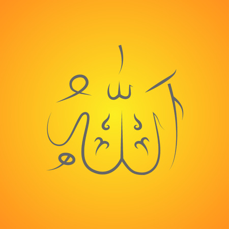 compassionate: Allah in arabic writing. Vector Illustration