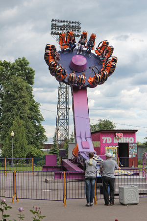 Russia, Penza - June 25, 2017: the Dangerous attraction of the centrifuge in the Park Belinsky in Penza