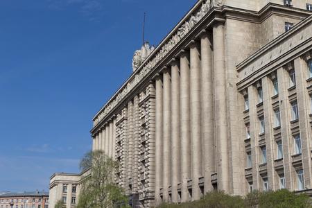 Russia, Saint-Petersburg - may 19, 2017: The house of Soviets on Moskovskaya square in St. Petersburg