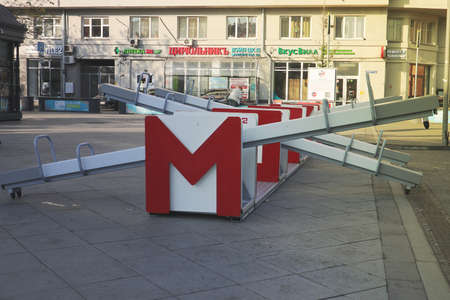 Russia, Moscow-September, 03, 2019: public swings with metro symbols on the street Editorial