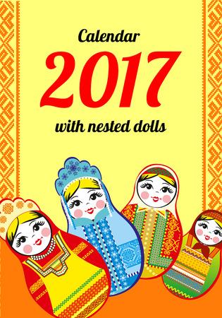 matreshka: Calendar with nested dolls 2017. Matryoshka with different Russian national ornament. 2017 design. Week Starts Sunday.