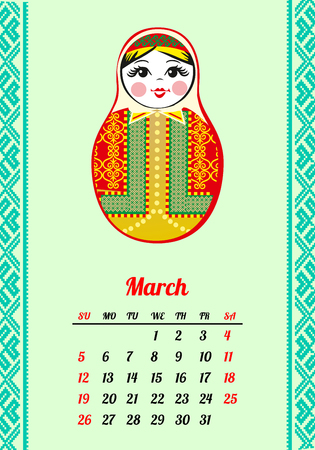 Calendar with nested dolls 2017. Matryoshka with different Russian national ornament. 2017 design. March. Week Starts Sunday. Vector illustration. Illustration
