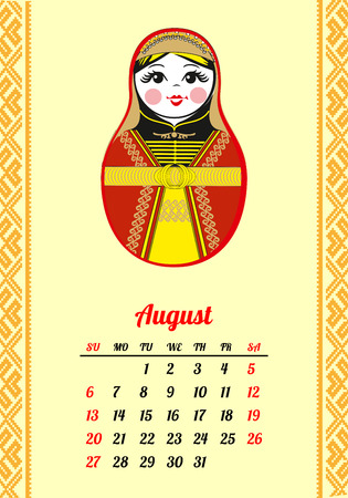 Calendar with nested dolls 2017. August. Matryoshka with different Russian national ornament. 2017 design. Week Starts Sunday. Vector illustration. Illustration