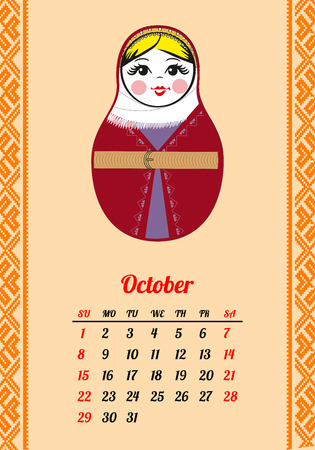 Calendar with nested dolls 2017. October. Matryoshka with different Russian national ornament. 2017 design. Week Starts Sunday. Vector illustration. Illustration