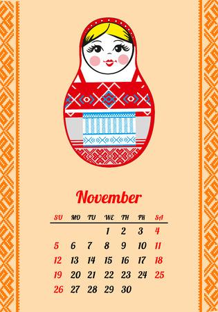 matreshka: Calendar with nested dolls 2017. Matryoshka with different Russian national ornament. 2017 design. November. Week Starts Sunday. Vector illustration. Illustration