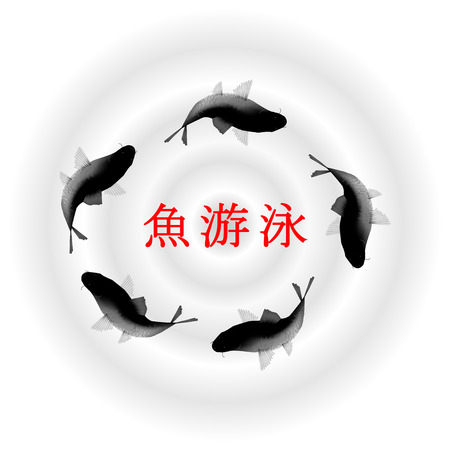 compilation: A compilation of asian-themed design elements. A fish in water. Translation of the Chinese text - the fish swim in the water Illustration