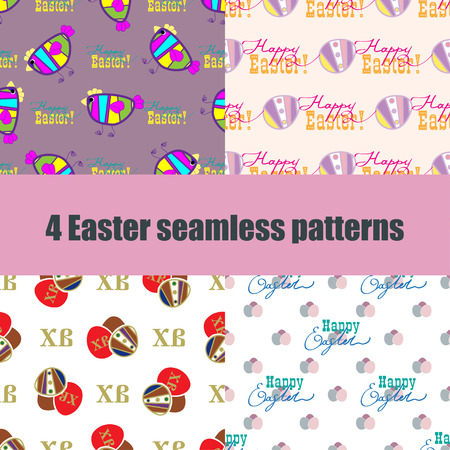 vocation: set Easter seamless pattern with colorful eggs and cyrillic christian element of Easter. Holiday design for easter background, textile, wallpapers, easter packaging. illustration