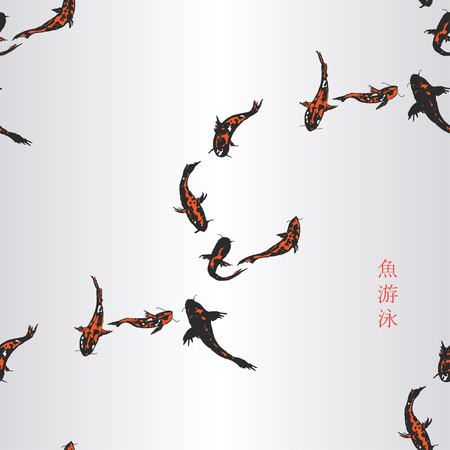 chineese: seamless pattern with Golden koi fishes or carp in japaneese style ant chineese text - fish swim in water. Design for textile, wallpapers, packaging