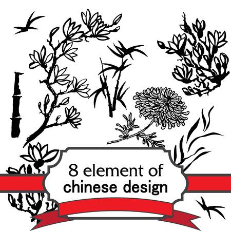 set di 8 elemento floreale di inchiostro per la progettazione in stile cinese o giapponese - ramoscello di magnolia, bambù, fiori di crisantemo. Vector disegno asiatico per le industrie tessili, carta da parati, pacchetto, colorare, carta, cartolina