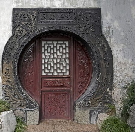 Entrance door Shanghai