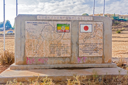 plaque: Debre Libanos, Ethiopia - February 17, 2015: Marble stone plaque to commemorate the Japanese help to build road in Ethiopia. The plaque is located at the road number 3 near Debre Libanos at the road viewpoint.