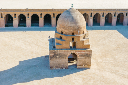 ibn: Ablution fountain at the courtyard of the Mosque of Ibn Tulun. The mosque was commissioned by Ahmad Ibn Tulun, the Abbassid governor of Egypt from 868?884