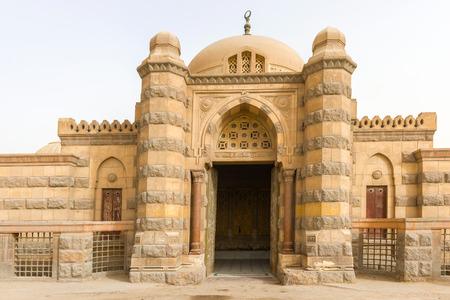 tumbas: Tumbas de los mamelucos, Ciudad de Muertos, Histórico El Cairo, Egipto Cúpulas de las tumbas de la familia de Mohammad Ali