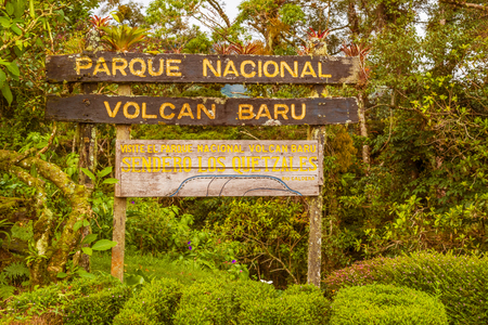 volcan: Sign into Volcan Baru National Park inear Boquete in Panama Stock Photo