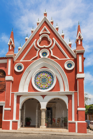 Cartagena, Colombia- March 26, 2017: The University of Fine Arts and Sciences provides vocational training and community education in the fields of fine arts and sciences. The origin of the UNIBAC dates back to 1889 when it was founded as the Musical Inst
