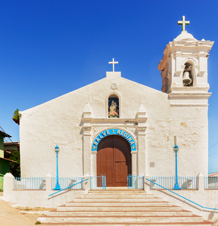 San Pedro church in Taboga island Panama is claimed to be the second oldest church in the hemisphere. Rose of Lima 1586–1617, the first Catholic saint of the Americas, may have been born on the island. Banco de Imagens - 80218172