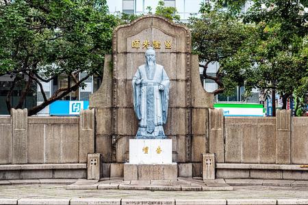 Taipei, Taiwan - Jan 16, 2018: View at the Confucius statue at 228 peace memorial Park in Taipei, Taiwan. Editorial