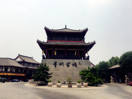 song dynasty: Song Dynasty Town