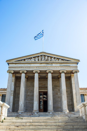 academy: academy of Athens in Greece Editorial