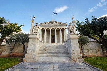 Academy of Athens in Greece. Foto de archivo