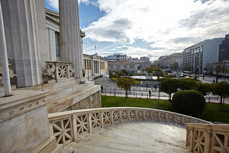 Detail of national lybrary of Greece in Athens.