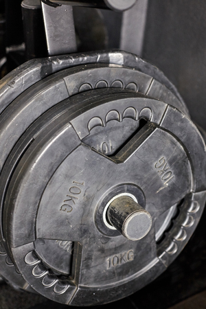 Free weights in the gym.