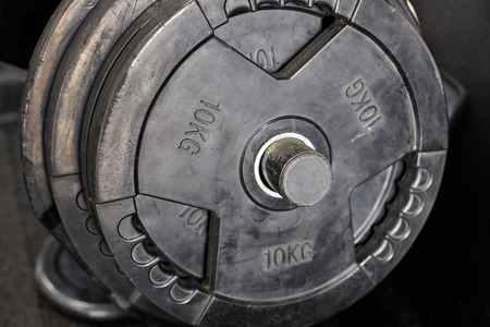 Free weights in the gym. Stock fotó - 121627178