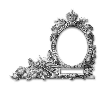 Old Victorian frame  on a white background