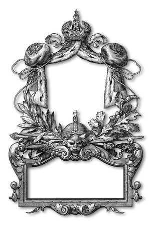 Old Victorian Frame on a white background. Stock Photo - 5481986
