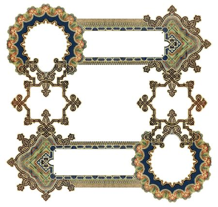 Old Victorian Color Frame Stock Photo - 5508183