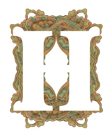 luxuriously: Luxuriously illustrated old capital letter H . Stock Photo