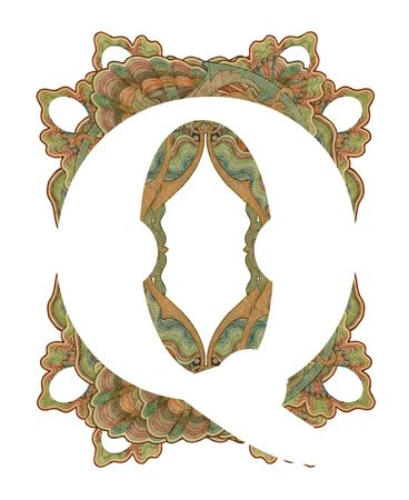 Luxuriously illustrated old capital letter Q . Stock Photo