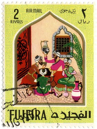 philosophers: Fujeria circa 1967. A stamp printed in Fujeira shows image of the story.