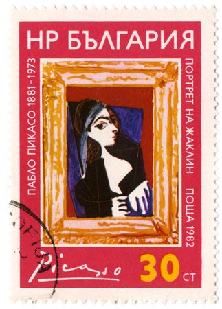Bulgaria circa 1973. A stamp printed in Bulgaria shows image of the Portrait of Jacqueline of Pablo Picaso. Editorial