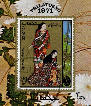 AJMAN - CIRCA 1970: A stamp printed in Ajman shows image of the japanese geisha, circa 1970. Stock Photo - 6890388