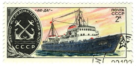 ayu: USSR - CIRCA 1980: A stamp printed in USSR shows image of the ship Ayu Dag