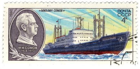mikhail: USSR - CIRCA 1980: A stamp printed in USSR shows image of the ship Mikhail Somov, circa 1980.