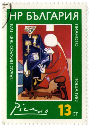 BULGARIA - CIRCA 1982: A stamp printed in Bulgaria shows image of the Pianist of Pablo Picaso, circa 1982.