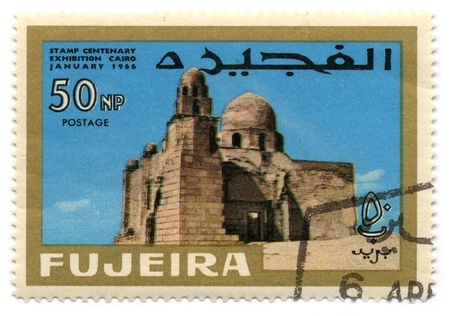 sociologist: FUJEIRA - CIRCA 1966: A stamp printed in FUJEIRA shows image of the Old Egypt, circa 1966.