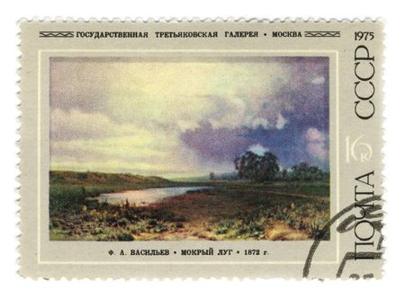 vasiliev: USSR - CIRCA 1975: A stamp printed in USSR shows image of the painting Wet meadow by Vasiliev.